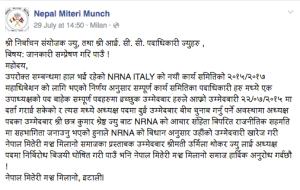 Nepal Miteri Munch Google Chrome, Today at 09.38.20