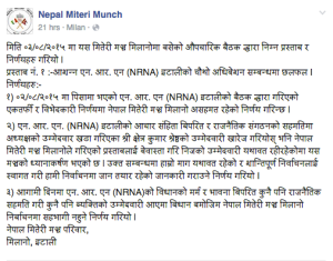 Nepal Miteri Munch Google Chrome, Today at 09.39.09